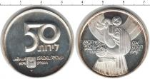 Каталог монет - монета  Израиль 50 шекелей