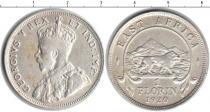 Каталог монет - монета  Восточная Африка 1 флорин