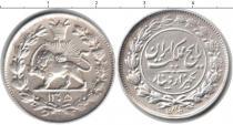 Каталог монет - монета  Иран 1 риал