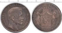 Каталог монет - монета  Липпе-Детмольд 1 талер