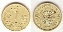 Каталог монет - монета  Перу 1 сентим