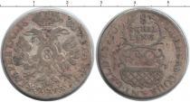 Каталог монет - монета  Гамбург 8 шиллингов
