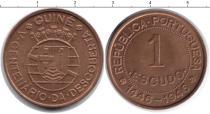 Каталог монет - монета  Гвинея-Бисау 1 эскудо