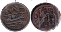 Каталог монет - монета  Мальдивы Номинал