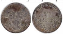 Каталог монет - монета  Габсбург 6 крейцеров