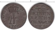Каталог монет - монета  Мекленбург-Стрелиц 48 талеров
