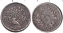 Каталог монет - монета  Мьянма 1/2 рупии