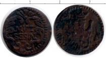Каталог монет - монета  Парма 1 сесино