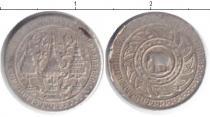Каталог монет - монета  Таиланд 1 фуанг