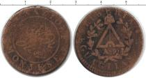 Каталог монет - монета  Италия 2 сольди