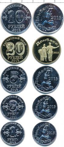 Каталог - подарочный набор  Донецкая республика Донецкая республика 2015