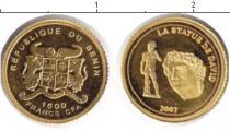 Каталог монет - монета  Бенин 1500 франков
