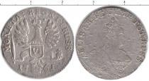 Каталог монет - монета  Пруссия 6 грошей