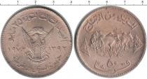 Каталог монет - монета  Судан 50 пиастров
