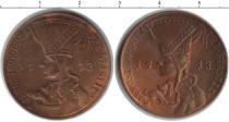 Каталог монет - монета  Чехословакия 1 дукат