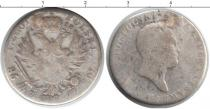 Каталог монет - монета  1801 – 1825 Александр I 1 злотый