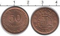 Каталог монет - монета  Гвинея-Бисау 50 сентаво
