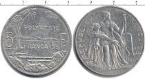 Каталог монет - монета  Полинезия 5 франков