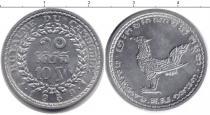 Каталог монет - монета  Камбоджа 10 сантим