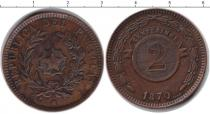 Каталог монет - монета  Парагвай 2 сентесимо