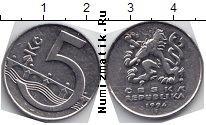 Каталог монет - монета  Чехия 5 крон