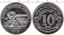 Каталог монет - монета  Шпицберген 10 рублей