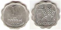 Каталог монет - монета  Израиль 1 агор