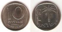 Каталог монет - монета  Израиль 10 агор