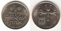 Каталог монет - монета  Израиль 1 лира