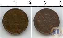 Каталог монет - монета  Черногория 1 пара