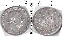 Каталог монет - монета  Черногория 1 перпер