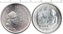 Каталог монет - монета  Италия 500 лир