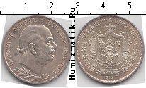 Каталог монет - монета  Черногория 2 перпера