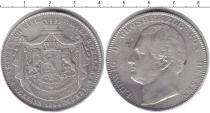 Каталог монет - монета  Гессен-Дармштадт 2 талера