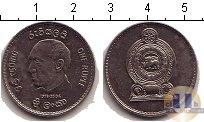 Каталог монет - монета  Цейлон 1 рупия