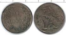 Каталог монет - монета  Мьянма 8 пе
