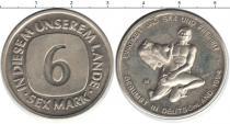 Каталог монет - монета  ФРГ 6 секс марок