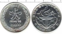 Каталог монет - монета  Южная Корея 20000 вон