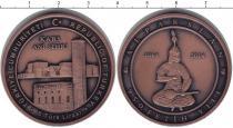 Каталог монет - монета  Турция 5 лир