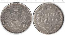 Каталог монет - монета  1801 – 1825 Александр I 1 рубль