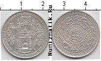 Каталог монет - монета  Хайдарабад 1 рупия