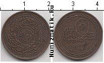 Каталог монет - монета  Хайдарабад 2 пайя