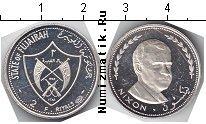 Каталог монет - монета  Фуджейра 2 риала