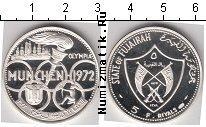 Каталог монет - монета  Фуджейра 5 риалов