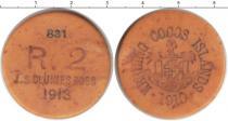 Продать Монеты Кокосовые острова 2 доллара 1910
