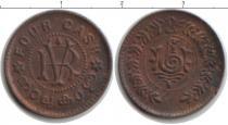Каталог монет - монета  Гвалиор 4 кеша