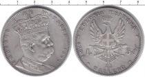Каталог монет - монета  Эритрея 5 лир