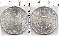 Каталог монет - монета  ФРГ 5 марок