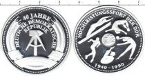 Каталог монет - монета  ГДР жетон