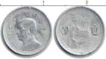 Каталог монет - монета  Тайвань 2 чао